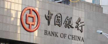 Центральный банк Китая обеспокоен риском стейблкоинов для финансовых систем