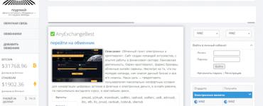 Обменный сервис AnyExchange.best добавлен на мониторинг обменников Glazok.org