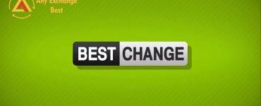 Акция: оставляйте отзыв о работе нашего сервиса на  bestchange.ru. и получайте вознаграждение