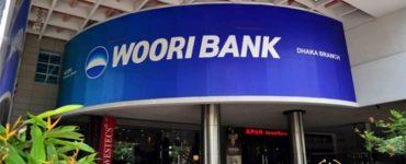 Woori Bank будет обеспечивать хранение криптоактивов